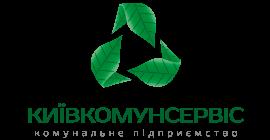 """КП """"Київкомунсервіс"""""""