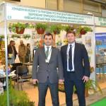 Міжнародний екологічний форум «Довкілля для України»