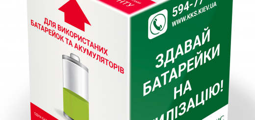 коробка-2
